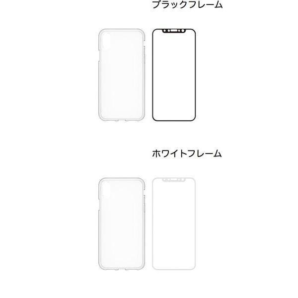 iPhoneX ケース スマホケース Simplism iPhone XS / X  Turtle Pro  ハイブリッドケース&ガラスセット ケース+フレームガラス シンプリズム ネコポス送料無料|ec-kitcut|02