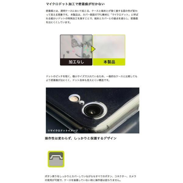 iPhoneX ケース スマホケース Simplism iPhone XS / X  Turtle Pro  ハイブリッドケース&ガラスセット ケース+フレームガラス シンプリズム ネコポス送料無料|ec-kitcut|04