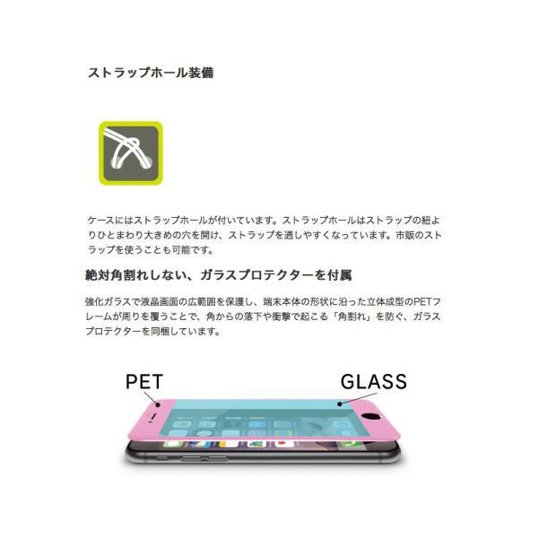 iPhoneX ケース スマホケース Simplism iPhone XS / X  Turtle Pro  ハイブリッドケース&ガラスセット ケース+フレームガラス シンプリズム ネコポス送料無料|ec-kitcut|05