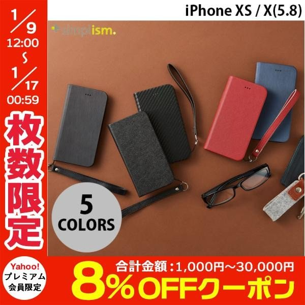 iPhoneX ケース スマホケース Simplism iPhone XS / X  FlipNote Slim  フリップノートケース シンプリズム ネコポス送料無料 ec-kitcut