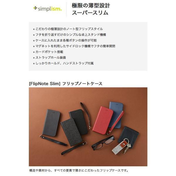 iPhoneX ケース スマホケース Simplism iPhone XS / X  FlipNote Slim  フリップノートケース シンプリズム ネコポス送料無料 ec-kitcut 04