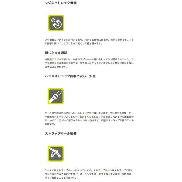 iPhoneX ケース スマホケース Simplism iPhone XS / X  FlipNote Slim  フリップノートケース シンプリズム ネコポス送料無料 ec-kitcut 05