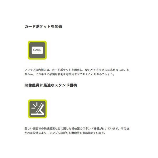 iPhoneX ケース スマホケース Simplism iPhone XS / X  FlipNote Slim  フリップノートケース シンプリズム ネコポス送料無料 ec-kitcut 06