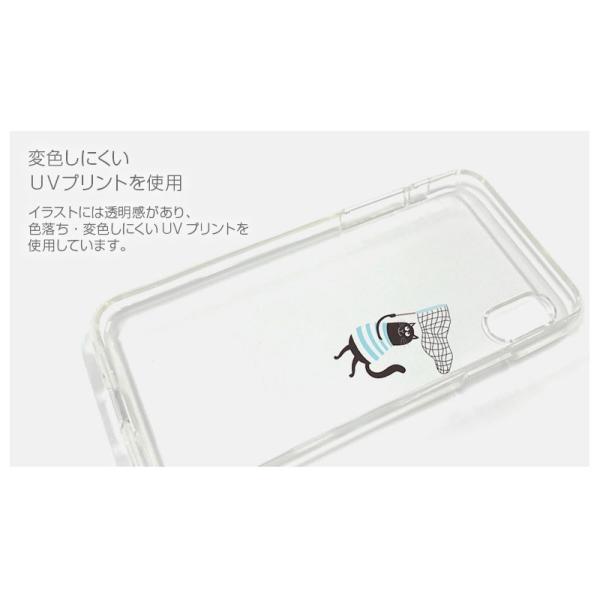 iPhoneXS / iPhoneX ケース Dparks iPhone XS / X ソフトクリアケース 虫取りネコ ディーパークス ネコポス可 ec-kitcut 07