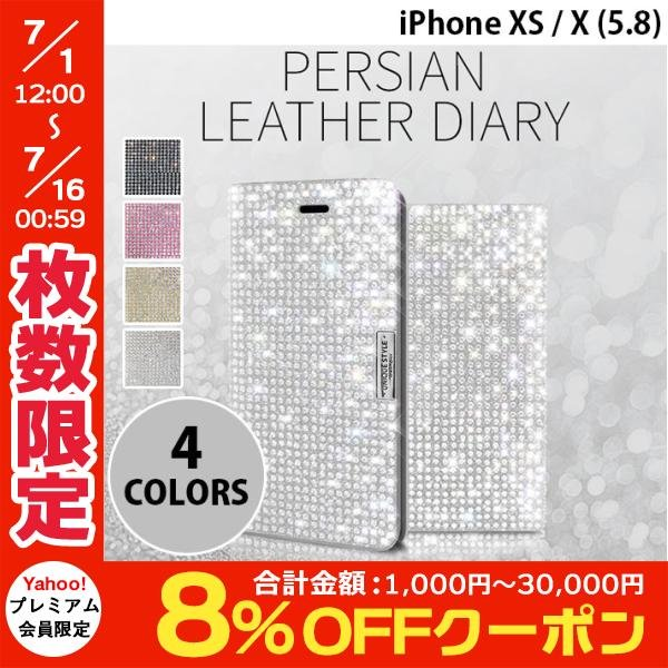 iPhoneXS / iPhoneX ケース Dreamplus iPhone XS / X Persian Leather Diary  ドリームプラス ネコポス送料無料|ec-kitcut