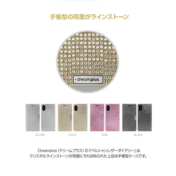 iPhoneXS / iPhoneX ケース Dreamplus iPhone XS / X Persian Leather Diary  ドリームプラス ネコポス送料無料|ec-kitcut|04