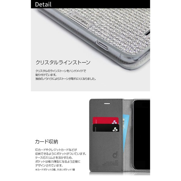 iPhoneXS / iPhoneX ケース Dreamplus iPhone XS / X Persian Leather Diary  ドリームプラス ネコポス送料無料|ec-kitcut|05