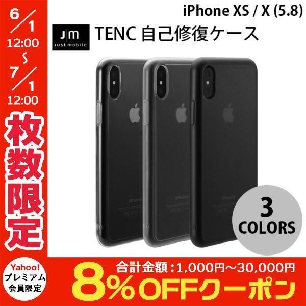 iPhoneXS / iPhoneX ケース Just Mobile iPhone XS / X TENC 自己修復ケース  ジャストモバイル ネコポス可|ec-kitcut