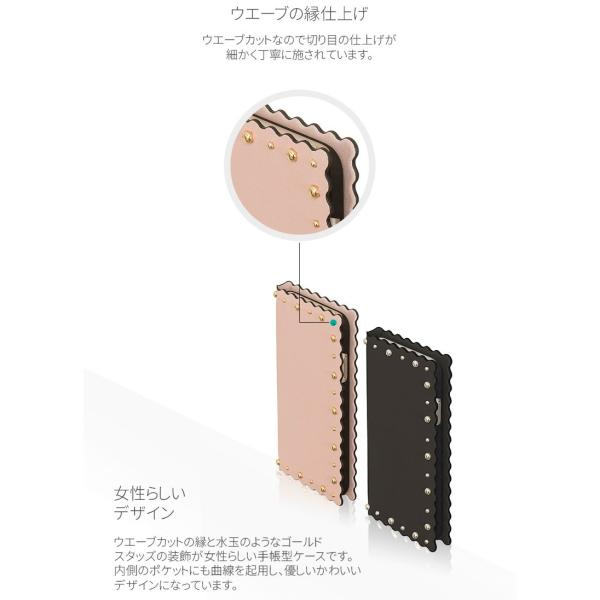 iPhoneXS / iPhoneX ケース Eblouir iPhone XS / X Wave Diary エブルイ ネコポス不可|ec-kitcut|05