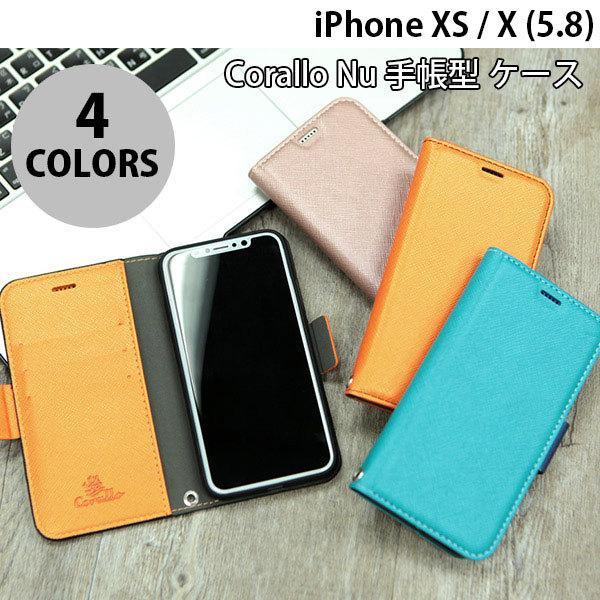 iPhoneXS / iPhoneX ケース Corallo iPhone XS / X Nu 手帳型 ケース コラーロ ネコポス可|ec-kitcut