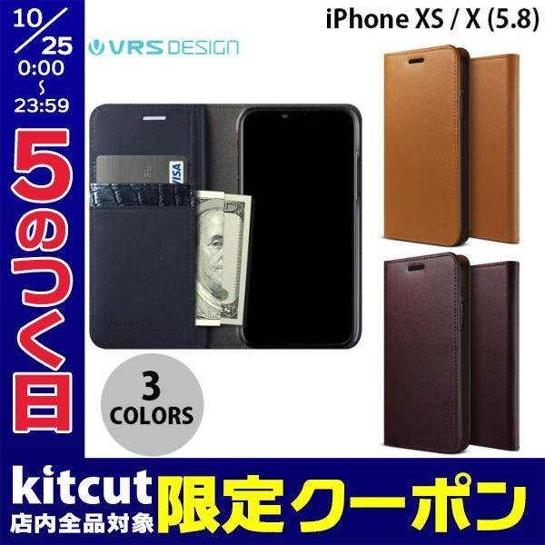 iPhoneXS / iPhoneX ケース VRS DESIGN iPhone XS / X Genuine Leather Diary 本革ケース ブイアールエスデザイン ネコポス不可|ec-kitcut