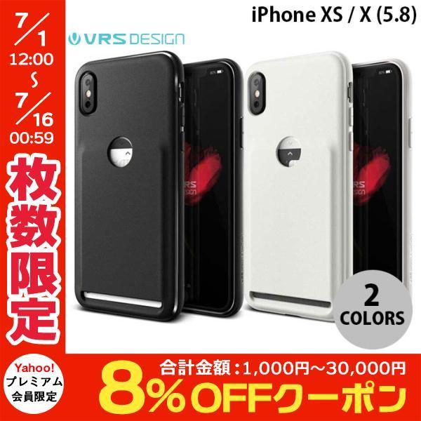iPhoneXS / iPhoneX ケース VRS DESIGN iPhone XS / X Damda Fit  ブイアールエスデザイン ネコポス送料無料|ec-kitcut