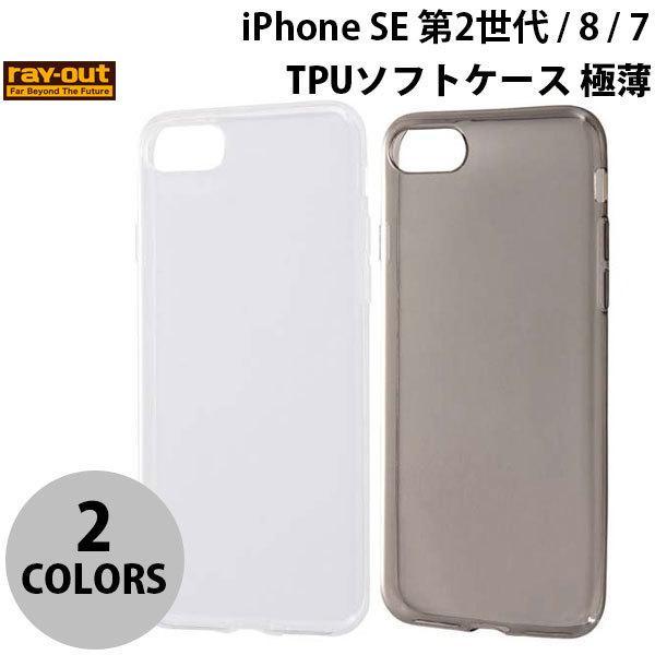 98c4250df6 iPhone8 / iPhone7 スマホケース スマホケース Ray Out iPhone 8 / 7 TPUソフトケース 極薄 ...