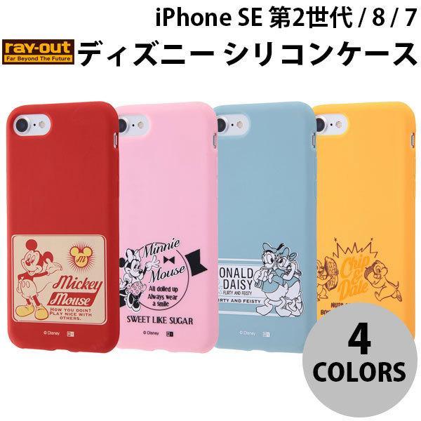 iPhone8 / iPhone7 スマホケース スマホケース Ray Out iPhone 8 / 7 ディズニー シリコンケース  レイアウト ネコポス可|ec-kitcut