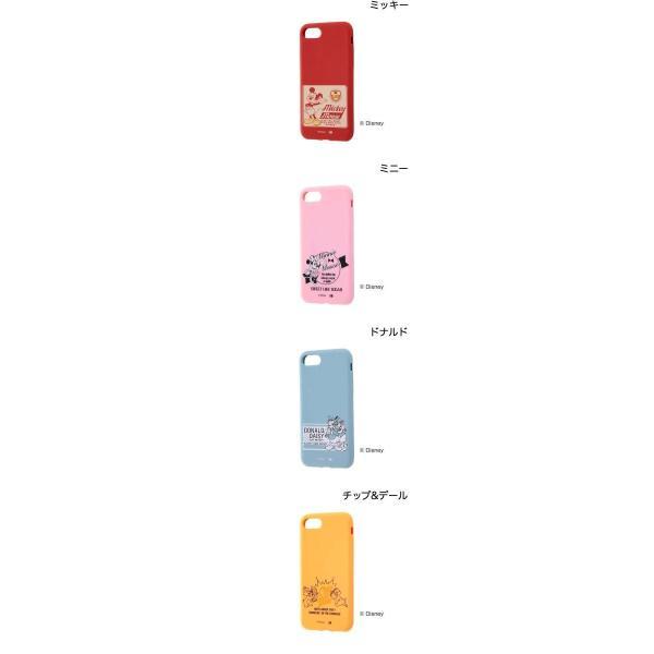 iPhone8 / iPhone7 スマホケース スマホケース Ray Out iPhone 8 / 7 ディズニー シリコンケース  レイアウト ネコポス可|ec-kitcut|02