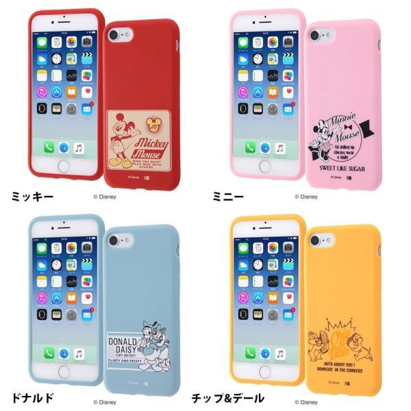 iPhone8 / iPhone7 スマホケース スマホケース Ray Out iPhone 8 / 7 ディズニー シリコンケース  レイアウト ネコポス可|ec-kitcut|04