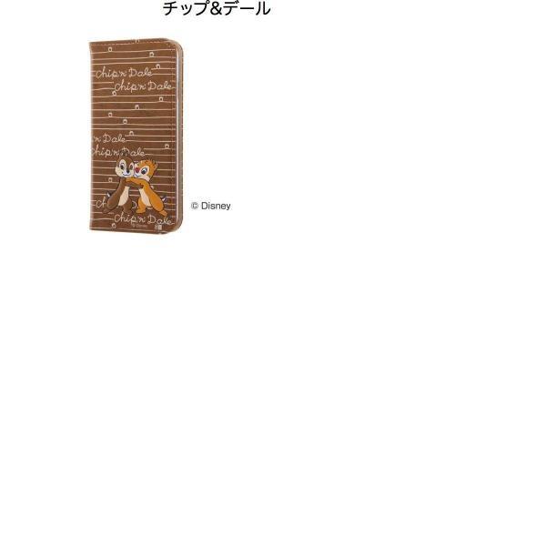 iPhone8 / iPhone7 スマホケース スマホケース Ray Out iPhone 8 / 7 ディズニー 手帳 カーシヴ レイアウト ネコポス送料無料|ec-kitcut|03