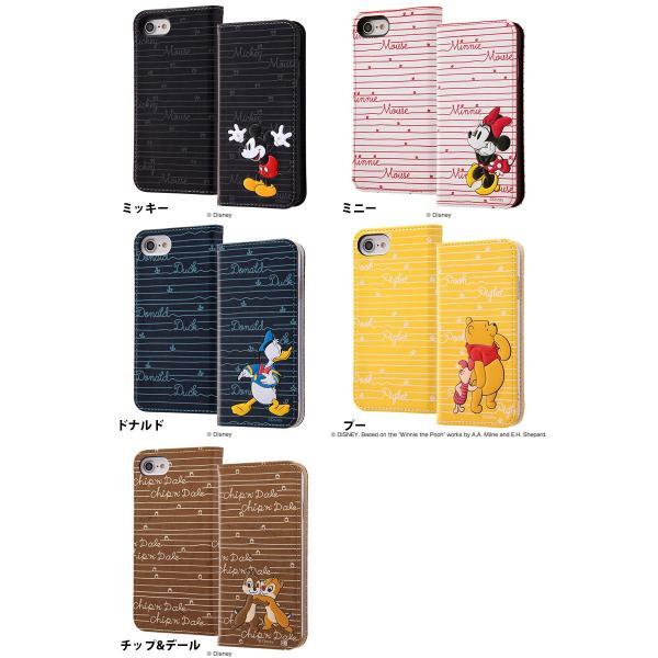 iPhone8 / iPhone7 スマホケース スマホケース Ray Out iPhone 8 / 7 ディズニー 手帳 カーシヴ レイアウト ネコポス送料無料|ec-kitcut|04