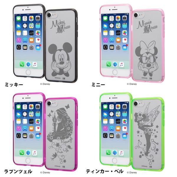 iPhone8 / iPhone7 スマホケース Ray Out レイアウト iPhone 8 / 7 ディズニー ハイブリッドケース ミッキー RT-DP14U/MK ネコポス可|ec-kitcut|02