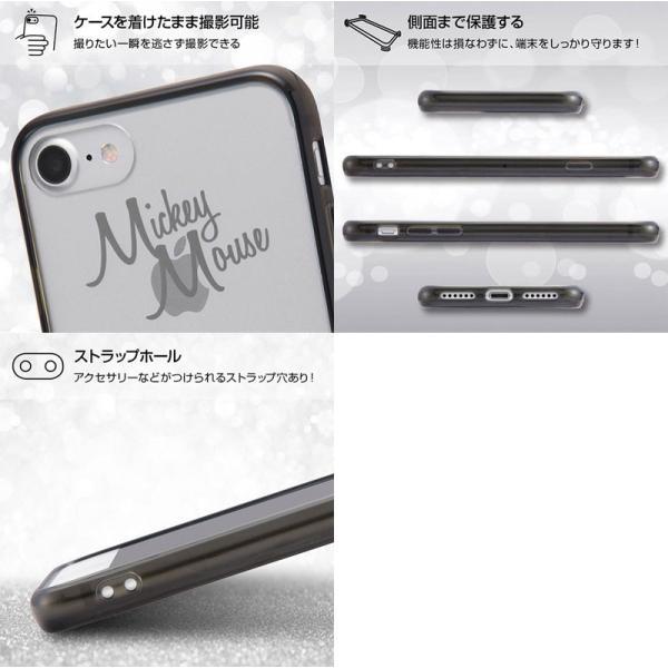 iPhone8 / iPhone7 スマホケース Ray Out レイアウト iPhone 8 / 7 ディズニー ハイブリッドケース ミッキー RT-DP14U/MK ネコポス可|ec-kitcut|04