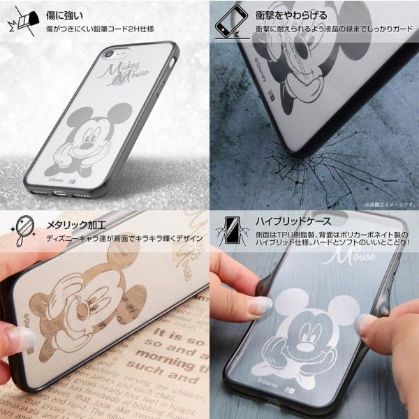 iPhone8 / iPhone7 スマホケース Ray Out レイアウト iPhone 8 / 7 ディズニー ハイブリッドケース ティンカー・ベル RT-DP14U/TB ネコポス可|ec-kitcut|03