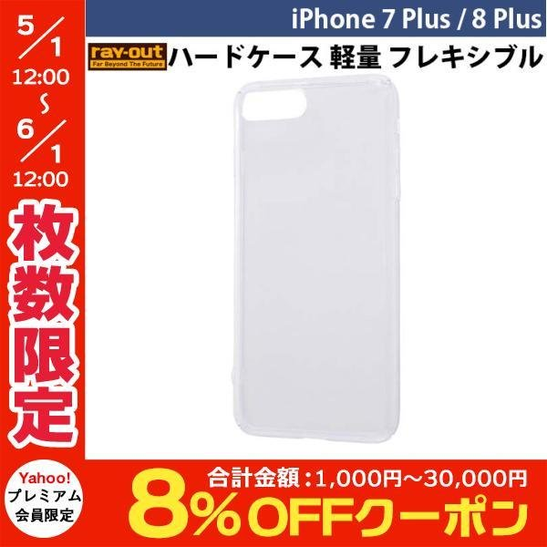 0866ecfb1c iPhone8Plus/ iPhone7Plus ケース Ray Out レイアウト iPhone 8 Plus / 7 Plus ハードケース 軽量  ...