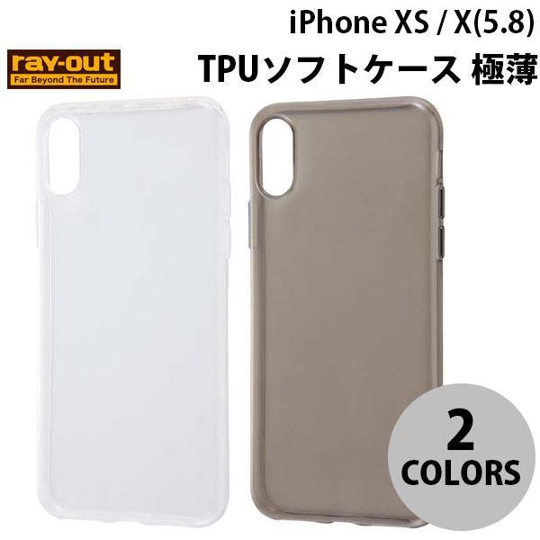 81ec2bcea2 iPhoneX ケース スマホケース Ray Out iPhone XS / X TPUソフトケース 極薄 レイアウト ネコポス ...
