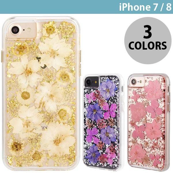 iPhone8 / iPhone7 スマホケース Case-mate iPhone 8 / 7 / 6s / 6 Karat Petals Case ケースメイト ネコポス可|ec-kitcut