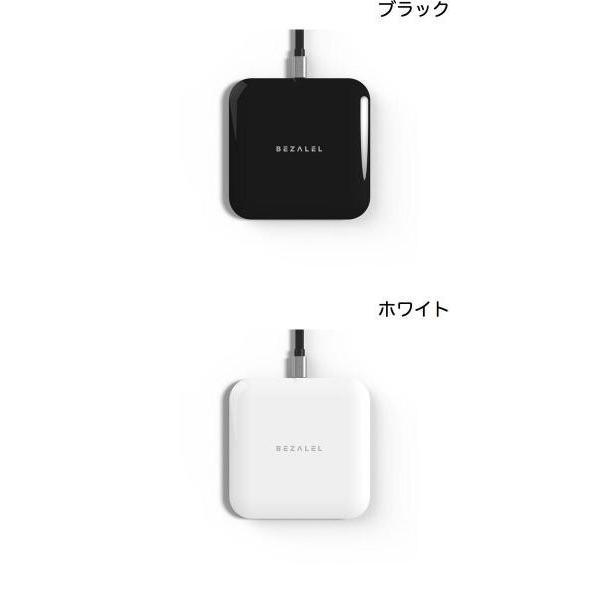 ワイヤレス充電器 iPhone X iPhone 8 BEZALEL Futura X Qi 対応 Wireless Charging Pad  ベザレル ネコポス不可|ec-kitcut|02