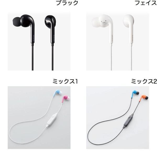 ワイヤレス イヤホン エレコム HPC13 Bluetoothワイヤレスヘッドホン ネコポス不可|ec-kitcut|02
