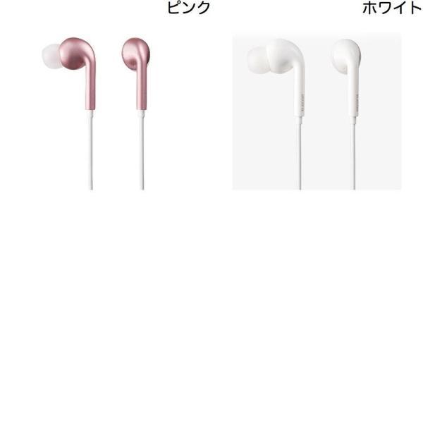 ワイヤレス イヤホン エレコム HPC13 Bluetoothワイヤレスヘッドホン ネコポス不可|ec-kitcut|03