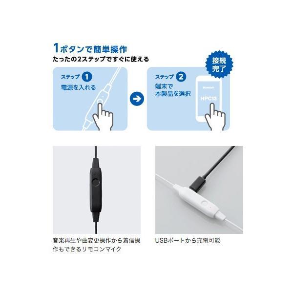 ワイヤレス イヤホン エレコム HPC13 Bluetoothワイヤレスヘッドホン ネコポス不可|ec-kitcut|04