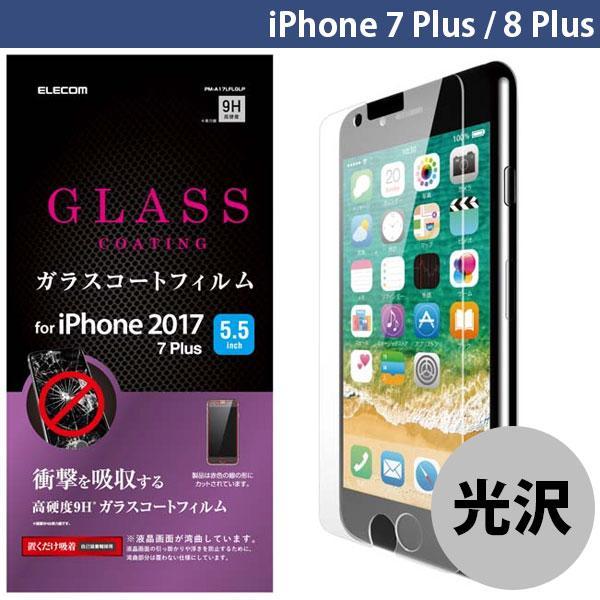 iPhone8Plus / iPhone7Plus フィルム エレコム ELECOM iPhone 8 Plus / 7 Plus 用 ガラスコートフィルム PM-A17LFLGLP ネコポス可|ec-kitcut