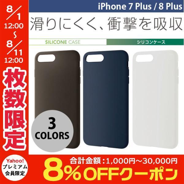 fdbae6d56f iPhone8Plus/ iPhone7Plus ケース エレコム iPhone 8 Plus / 7 Plus 用 シリコンケース ネコポス可 ...
