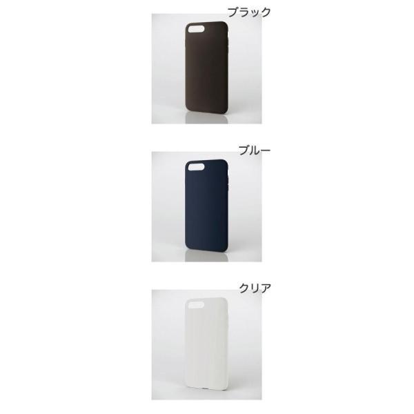 74b5e288a4 ... iPhone8Plus/ iPhone7Plus ケース エレコム iPhone 8 Plus / 7 Plus 用 シリコンケース ネコポス可  ...