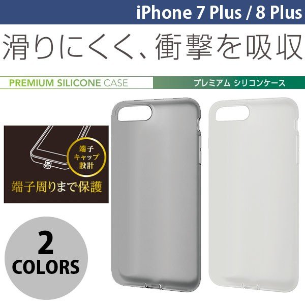 f8a858e925 iPhone8Plus/ iPhone7Plus ケース エレコム iPhone 8 Plus / 7 Plus 用 シリコンケース 極み ネコポス  ...