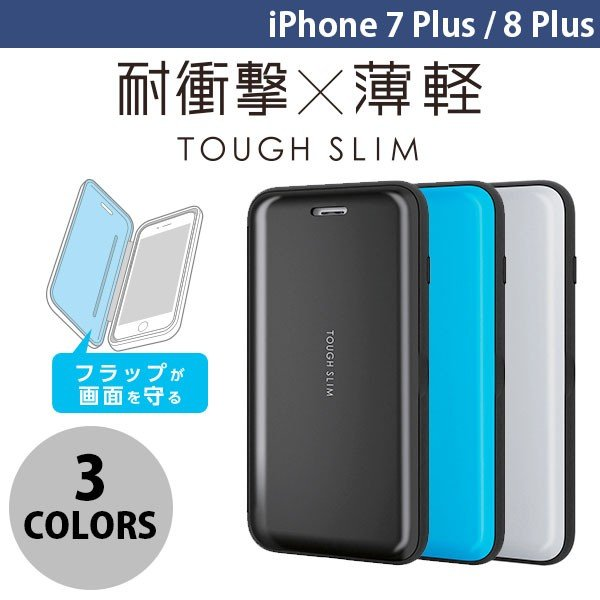 d0398e229d iPhone8Plus/ iPhone7Plus ケース エレコム iPhone 8 Plus / 7 Plus 用 TOUGH SLIM  シェルフラップ ...