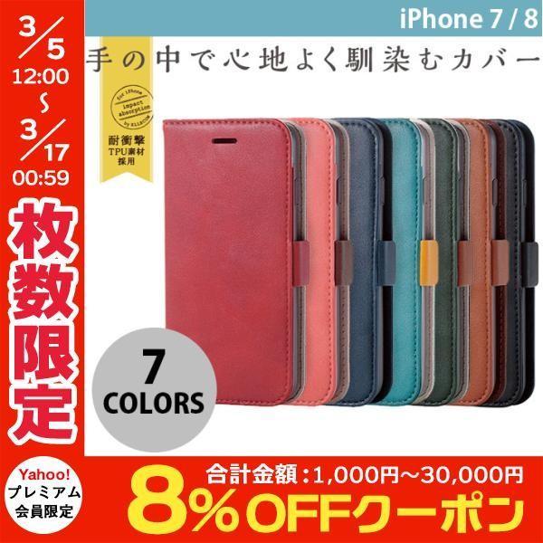 iPhone8 ケース スマホケース エレコム ELECOM iPhone 8 / 7 Vluno ソフトレザーカバー 磁石付 ブラック PM-A17MPLFYBK ネコポス可|ec-kitcut