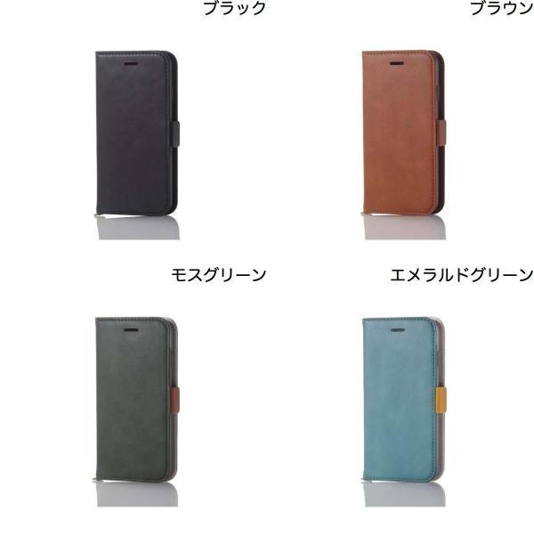 iPhone8 ケース スマホケース エレコム ELECOM iPhone 8 / 7 Vluno ソフトレザーカバー 磁石付 ブラック PM-A17MPLFYBK ネコポス可|ec-kitcut|02