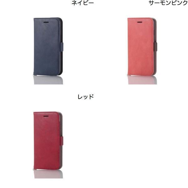 iPhone8 ケース スマホケース エレコム ELECOM iPhone 8 / 7 Vluno ソフトレザーカバー 磁石付 ブラック PM-A17MPLFYBK ネコポス可|ec-kitcut|03
