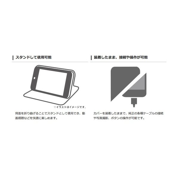 iPhone8 ケース スマホケース エレコム ELECOM iPhone 8 / 7 Vluno ソフトレザーカバー 磁石付 ブラック PM-A17MPLFYBK ネコポス可|ec-kitcut|06