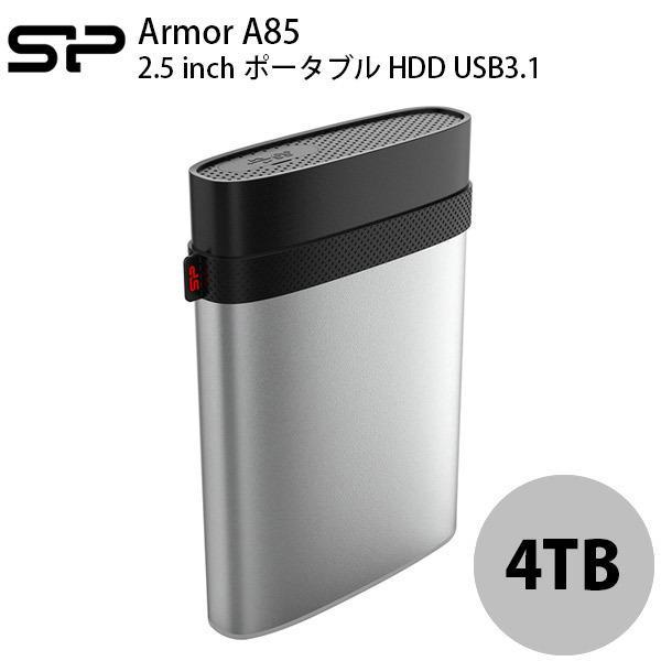 外付けHDD Silicon Power SiliconPower Armor A85 4TB 2.5インチ ポータブルハードディスク USB3.1 IP68対応 防塵・防水・耐衝撃 ネコポス不可|ec-kitcut