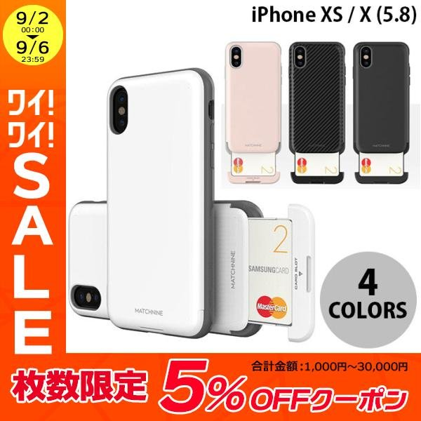 iPhoneXS / iPhoneX ケース MATCHNINE iPhone XS / X CARDLA SLOT マッチナイン ネコポス送料無料|ec-kitcut