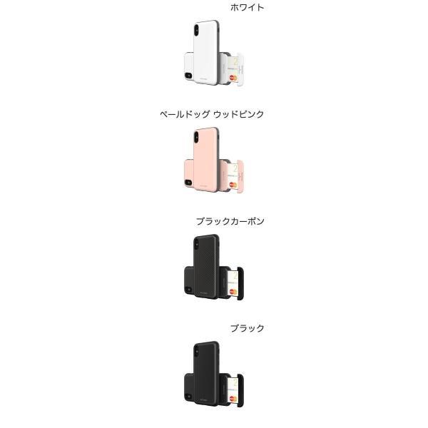 iPhoneXS / iPhoneX ケース MATCHNINE iPhone XS / X CARDLA SLOT マッチナイン ネコポス送料無料|ec-kitcut|02