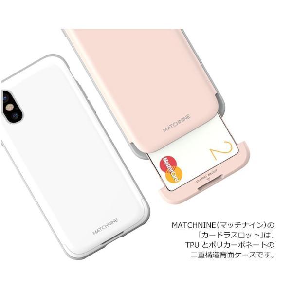iPhoneXS / iPhoneX ケース MATCHNINE iPhone XS / X CARDLA SLOT マッチナイン ネコポス送料無料|ec-kitcut|04