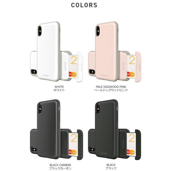iPhoneXS / iPhoneX ケース MATCHNINE iPhone XS / X CARDLA SLOT マッチナイン ネコポス送料無料|ec-kitcut|08