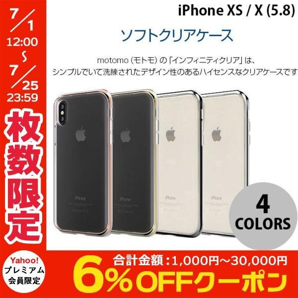 d87d4bdd97 iPhoneXS / iPhoneX ケース motomo iPhone XS / X INFINITY CLEAR CASE モトモ ネコポス可|  ...