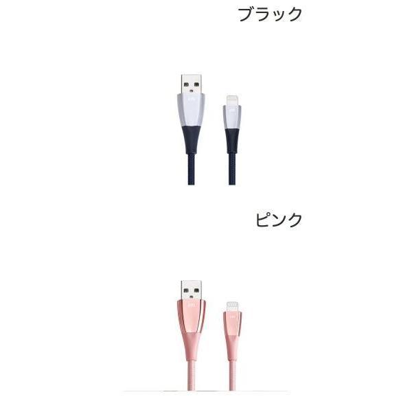 Lightning USBケーブル Just Mobile Zin Cable MFi認証 Lightningケーブル 1.5m ジャストモバイル ネコポス送料無料|ec-kitcut|02