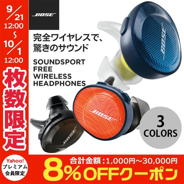 BOSE SoundSport Free wireless headphones Bluetooth 完全ワイヤレス イヤホン ボーズ
