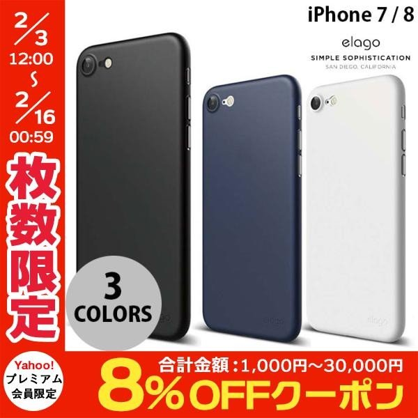 iPhone8 / iPhone7 スマホケース elago iPhone 8 / 7 S7 INNER CORE  エラゴ ネコポス可|ec-kitcut